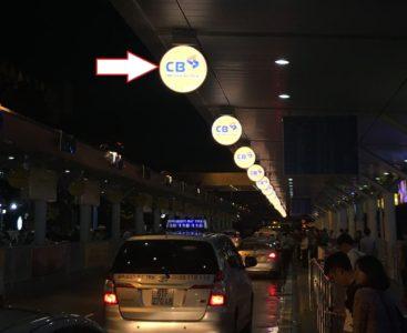 quảng cáo biển hộp đèn ở sân bay