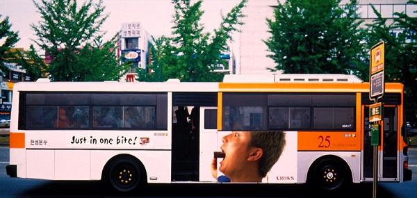 quảng cáo trên xe buýt sáng tạo