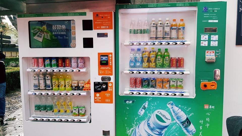 quảng cáo ngoài trời ở Tô Châu Trung Quốc
