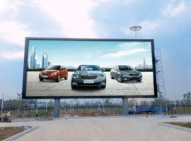 màn hình Led quảng cáo ngoài trời cỡ lớn