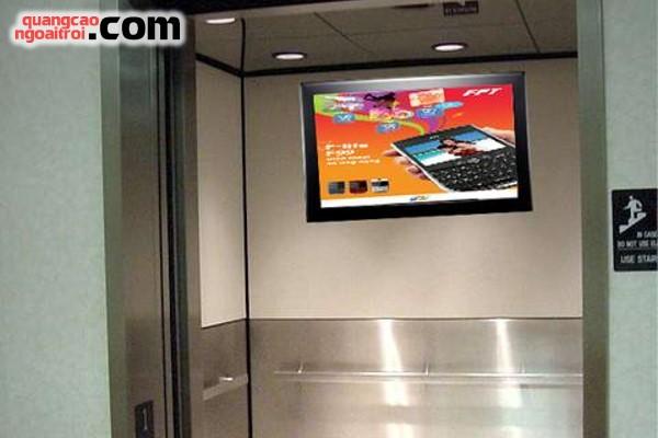 quảng cáo màn hình lcd frame