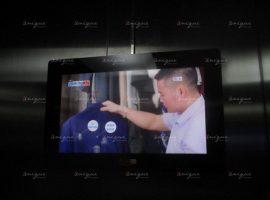 Nhà Sạch quảng cáo màn hình Lcd, Frame