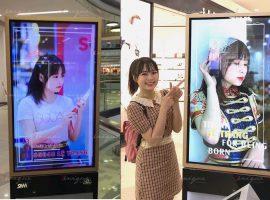 quảng cáo Lcd Lệ Trang SGO48