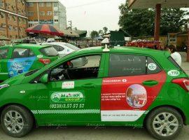Chiến dịch quảng cáo trên taxi của Techcombank
