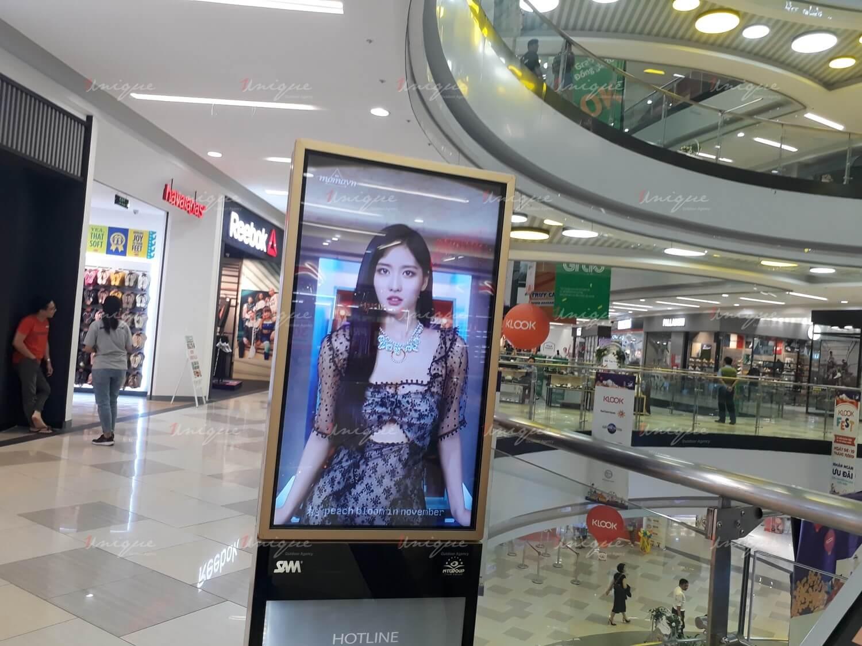 Hirai Momo quảng cáo lcd vạn hạnh mall