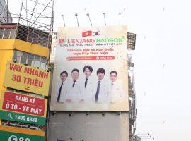 quảng cáo pano của bệnh viện bảo sơn