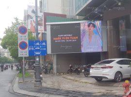 Mark Yien Tuan (GOT7) xuất hiện trên màn Led ngoài trời 217 Nam Kỳ Khởi Nghĩa