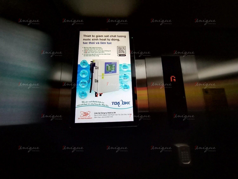 quảng cáo frame cho thiết bị TOA DKK