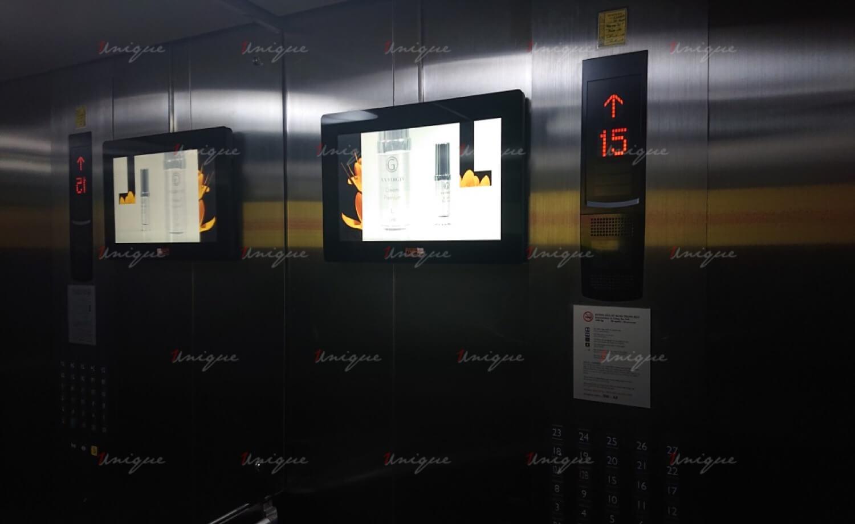 Chiến dịch quảng cáo màn hình Lcd Frame của Mỹ phẩm Lê Giang