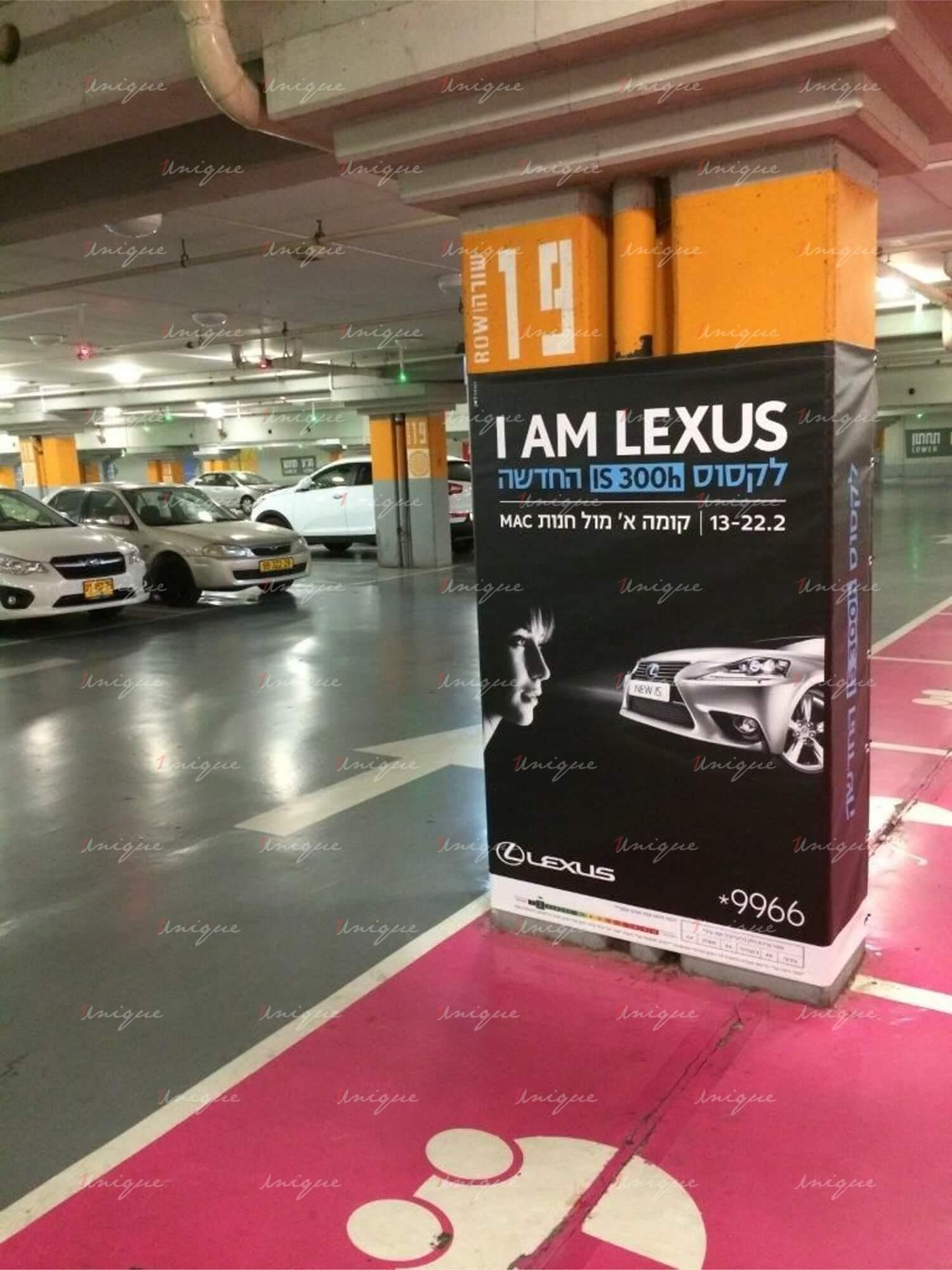 Quảng cáo tại bãi gửi xe