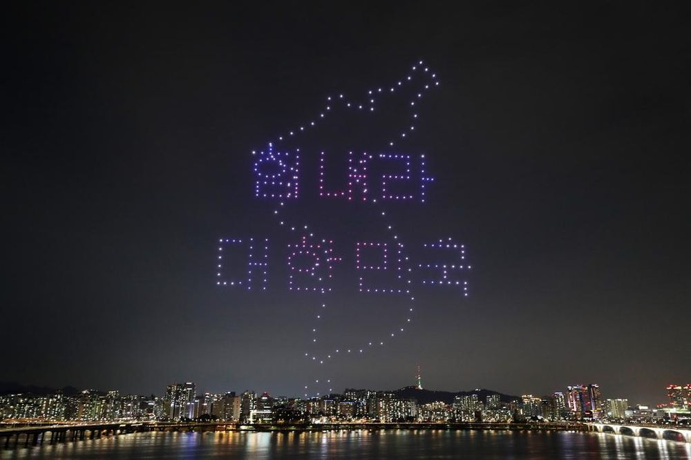 Hàn Quốc thắp sáng 300 chiếc drone cổ vũ mọi người cùng chống dịch
