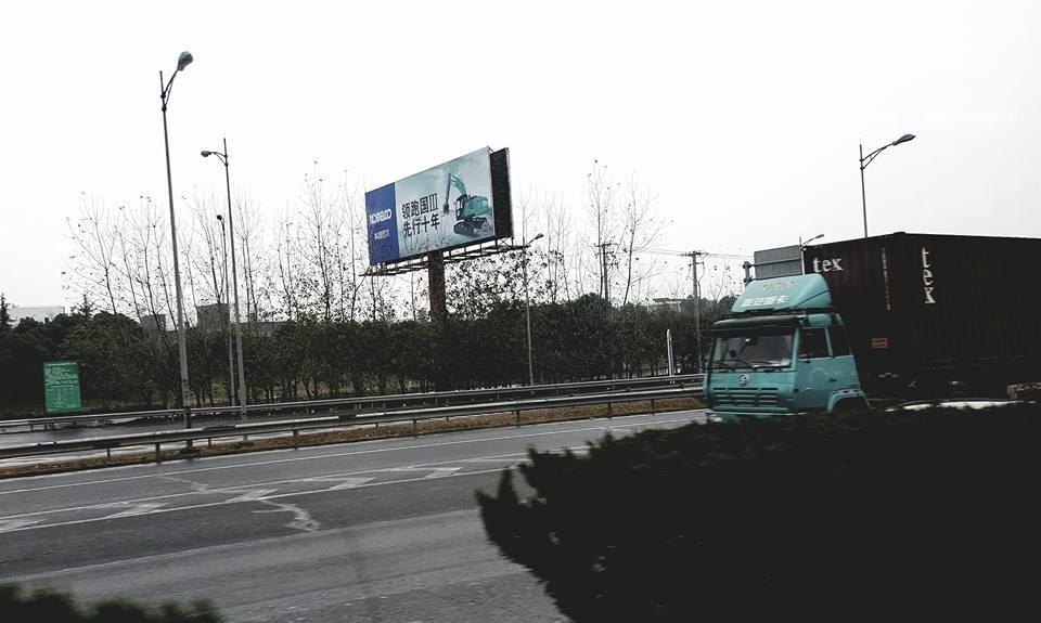 Quảng cáo ngoài trời Hàng Châu Trung Quốc