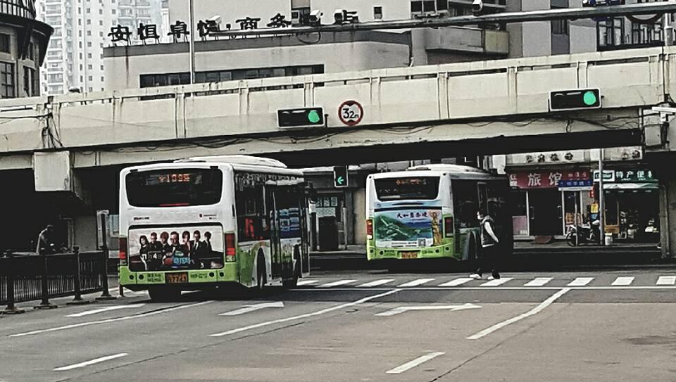 quảng cáo ngoài trời tại Thượng Hải Trung Quốc