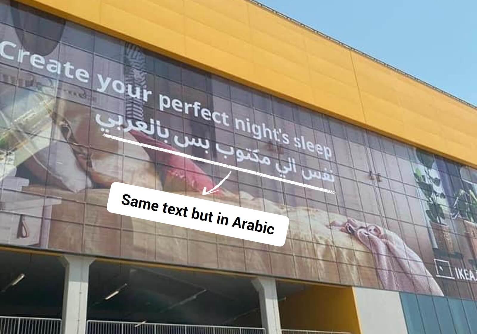 IKEA và cú lội ngược dòng từ lỗi sai ngớ ngẩn trên bảng quảng cáo
