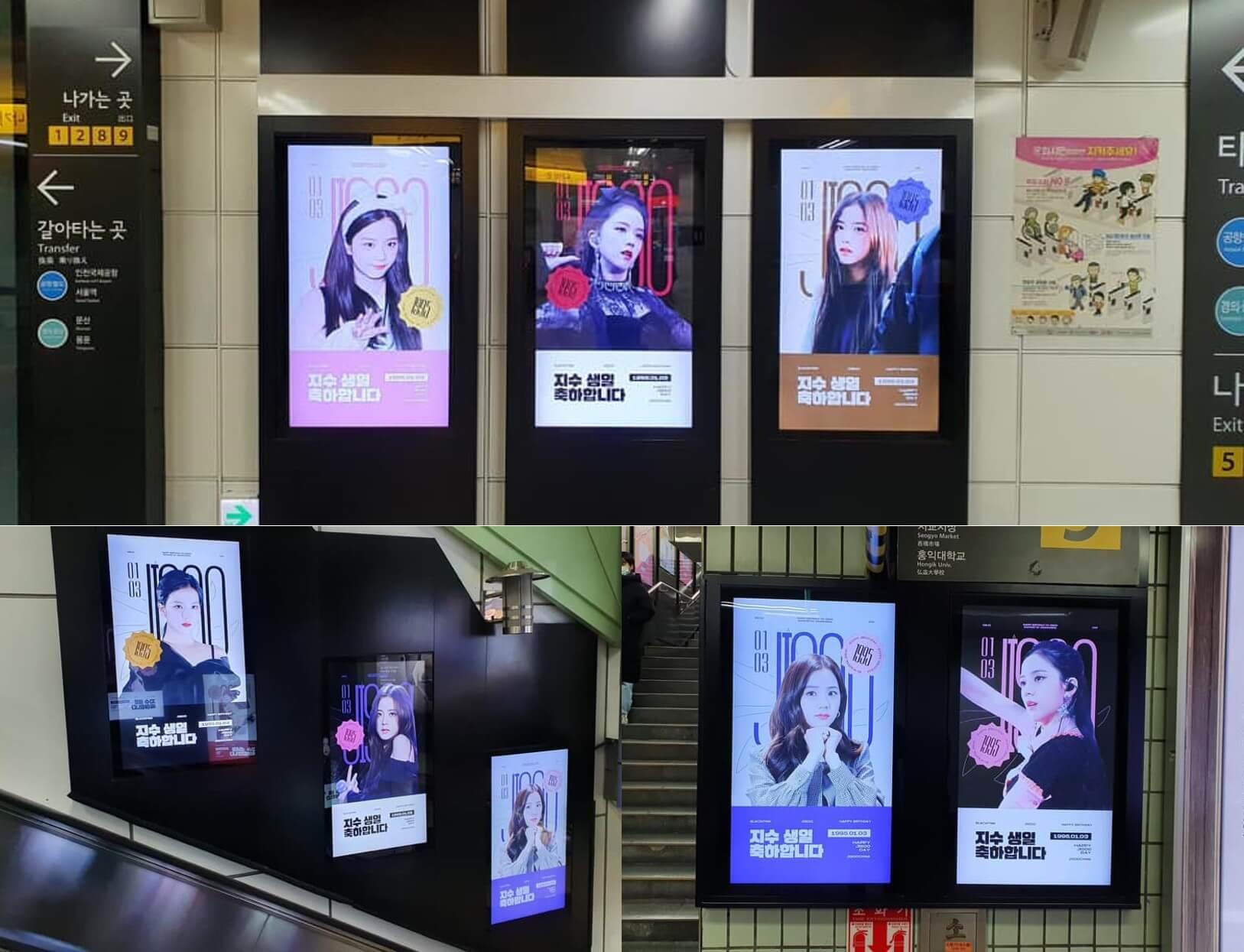 FC Jisoonly chúc mừng sinh nhật Jisoo BlackPink với dự án quảng cáo LCD ấn tượng