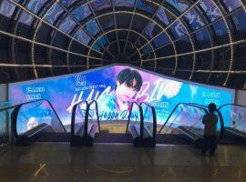 FC chúc mừng sinh nhật Hanbin với chiến dịch quảng cáo ngoài trời siêu khủng