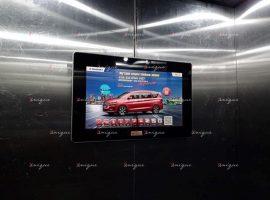 màn hình lcd quảng cáo thang máy