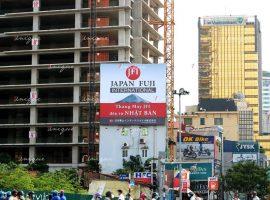 Chiến dịch quảng cáo Pano, Billboard của thang máy Japan Fuji