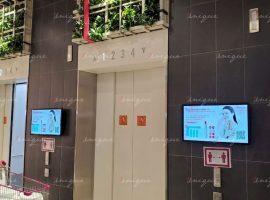 Menard quảng cáo trên màn hình LCD tại Aeon Mall Long Biên