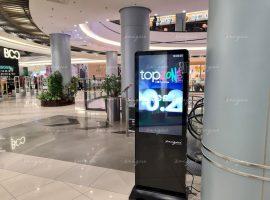 TopZone quảng cáo trên màn hình LCD tại Aeon Mall Long Biên